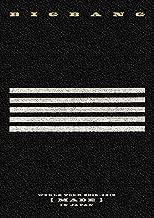 BIGBANG World Tour 2015-2016 [Made] in Japan [2Blu-ray] [Regular Edition]