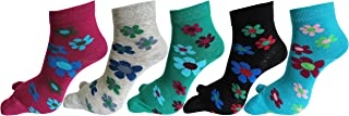 RC. ROYAL CLASS Women's Cotton Spandex Pack Of 5 Ankle Socks (Multicolor,Free Size)