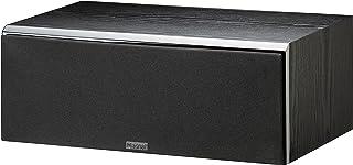 Magnat Shadow | Mükemmel bir stereo HiFi deneyimi için şık bir kılıfta güçlü, etkileyici ses Center 4018843642802