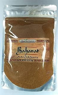 Baharat - Arabian Style 4 oz by Zamouri Spices