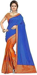 S Kiran's Women's Art Silk Semi-Modal Assamese Contrast Weaving Mekhela Chanderi Chador/Sador -Heavy Brocket Blouse Piece...