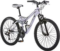 دوچرخه کامل دوچرخه ماکسیم دختران مغول R3577 دختر (24 اینچ)