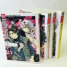作家SELECTION 河奈マリオ コミック 1-4巻セット (OPTiC COMICS  OKS COMIX作家SELECTIO)