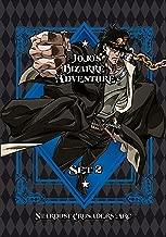 JoJo's Bizarre Adventure Set 2: SC (DVD)