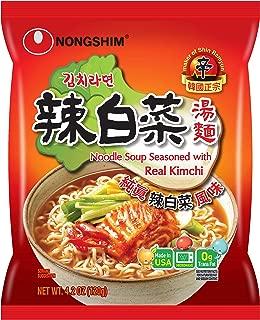 nong shim kimchi ramyun