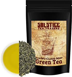 Yun Wu Cloud Mist Green Tea Loose Leaf (8-Ounce Bulk Bag); Unique Microclimate High Altitude Tea