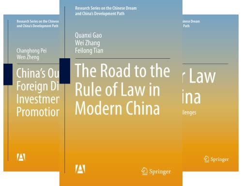 Research Series on the Chinese Dream and China's Development Path (50 Book Series)