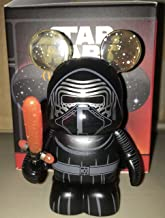 Star Wars The Force Awakens Kylo Ren Disney Vinylmation 3 Figure