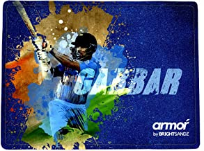 Armor' Limited Edition Laptop Radiation Shields (Gods of Cricket) | Gabbar | India World Cup Edition | World Cup Dream Tea...