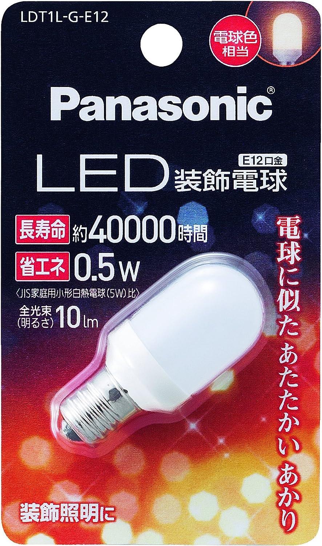 Panasonic LED decorative Spasm price light bulb 0.5W type Dealing full price reduction T-shaped LDT1LGE12