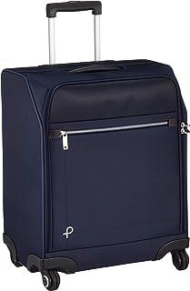 [プロテカ] スーツケース 日本製 マックスパスソフト2 TR 機内持ち込み可 42L 47 cm 2.8kg