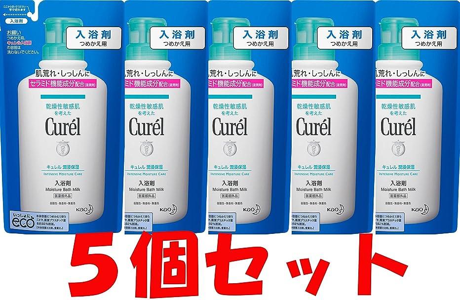 ピッチ解く定説【花王】キュレル 入浴剤 つめかえ用 360ml ×5個セット