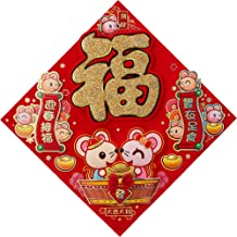 35 * 35cm Square Wall Decoration Doufang - Zodiac Mouse Gold Tub Prosperity
