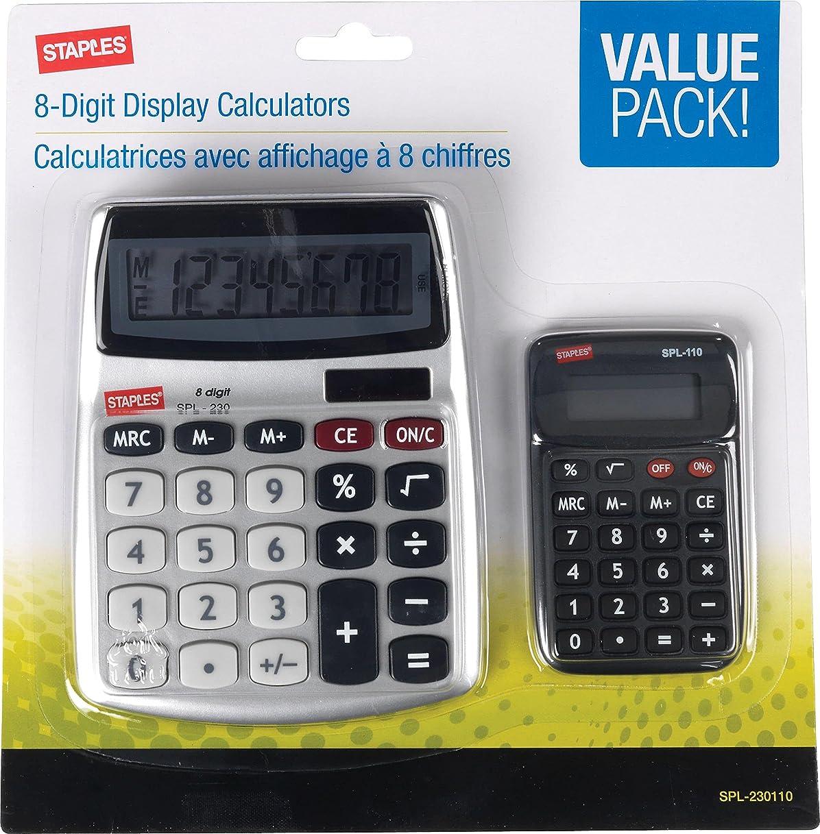 プール磁気スティックStaples 8桁表示電卓、値パック