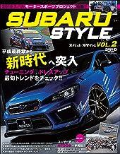 表紙: 自動車誌MOOK SUBARU Style Vol.2   三栄書房