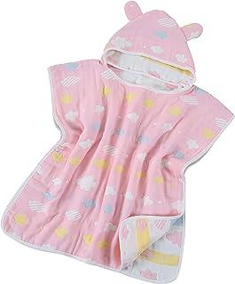 Hapipana 綿100%6重ガーゼキッズ可愛いフード付きバスタオルマントバスローブ寝袋プールビーチ冷房対策出産お祝いギフ (女の赤ちゃん B)