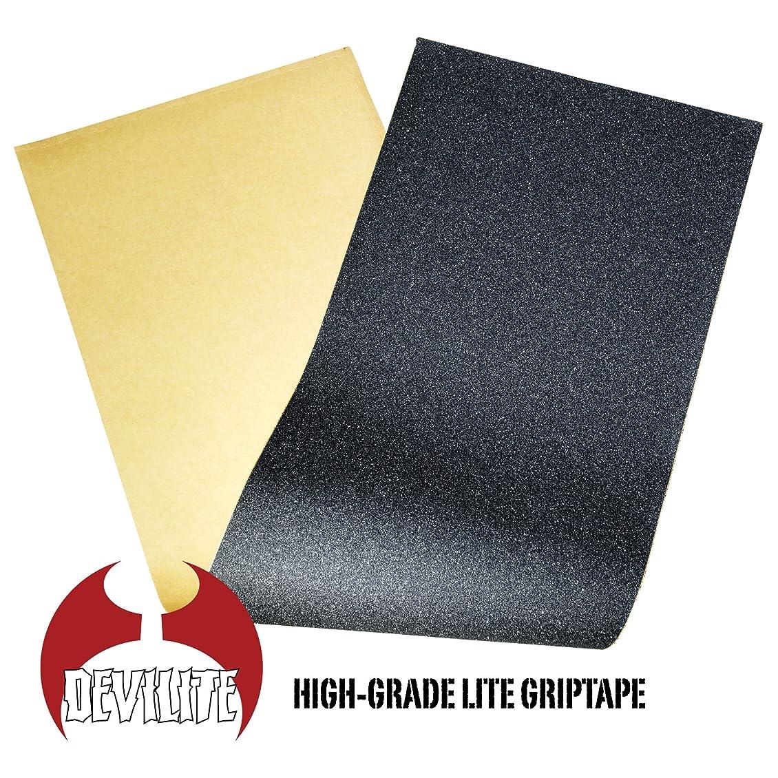 広げる人間明確なレベルロイヤル(Revel Royal) スケートボード スケボー デッキ テープ 9x33インチ ブラック グリップテープ SKATEBOARD GRIPTAPE