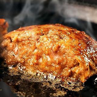 豊西牛100%ビーフハンバーグ 120g (10個) トヨニシファーム 赤身肉 国内産 北海道十勝産 贈り物