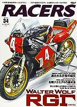 RACERS Vol.34 WALTERWOLF RGΓ (サンエイムック)