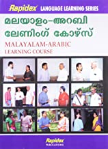 Best english malayalam learning course Reviews