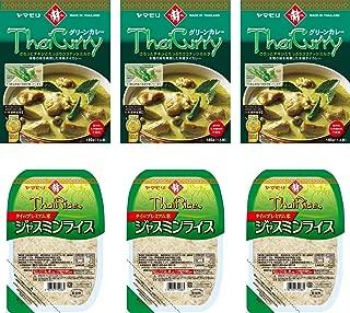 【Amazon.co.jp限定】 ヤマモリ タイカレーグリーン 3食&ジャスミンライス 3食 セット