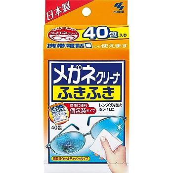 小林製薬 メガネクリーナふきふき 眼鏡拭きシート(個包装タイプ) 40包