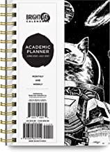 Academic Planner -Yearly Monthly Weekly Daily Calendar Organizer by Bright Day Spiral Bound Dated Agenda Flexible Cover Notebook (Space Cats 8.25 x 6.25)