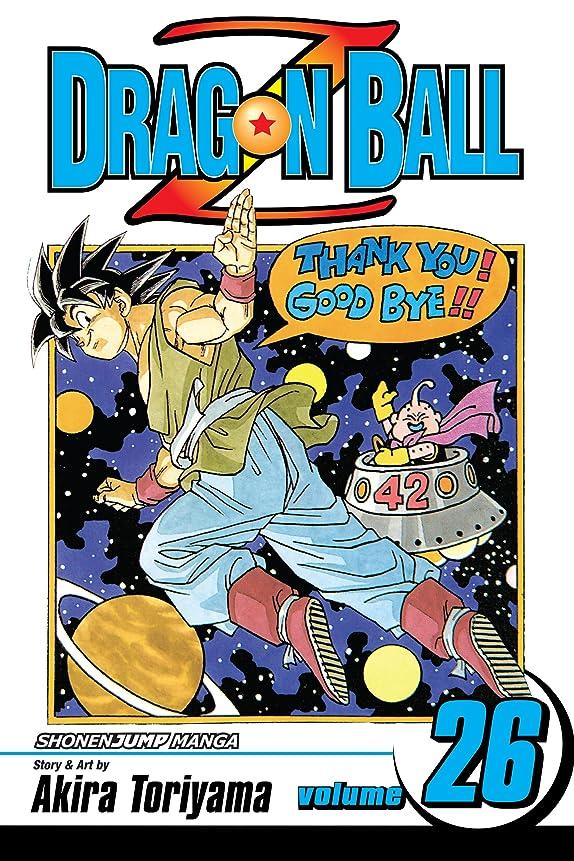 腹旋律的インフルエンザDragon Ball Z, Vol. 26: Goodbye, Dragon World (English Edition)