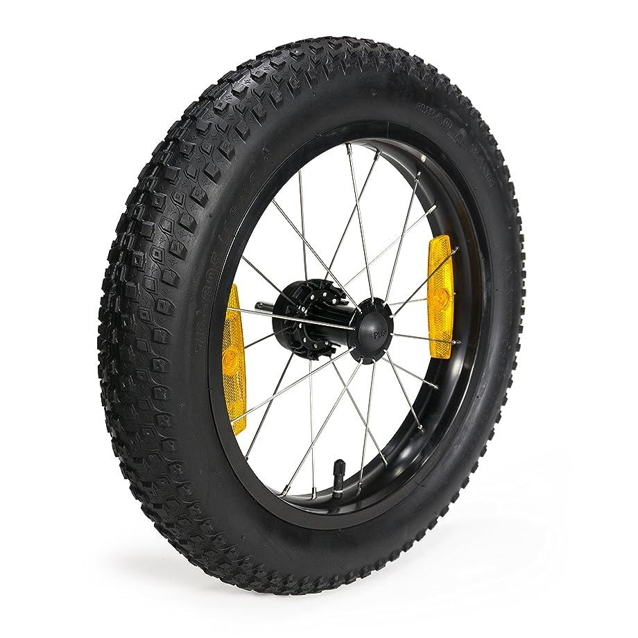 Burley 16+ Wheel Kit