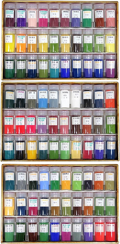 ¡envío gratis! 90 Color set auspicious mineral mineral mineral pigments (japan import)  calidad de primera clase