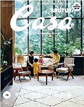 表紙: Casa BRUTUS(カーサ ブルータス) 2018年 10月号 [美しい住まいの教科書] [雑誌] | カーサブルータス編集部