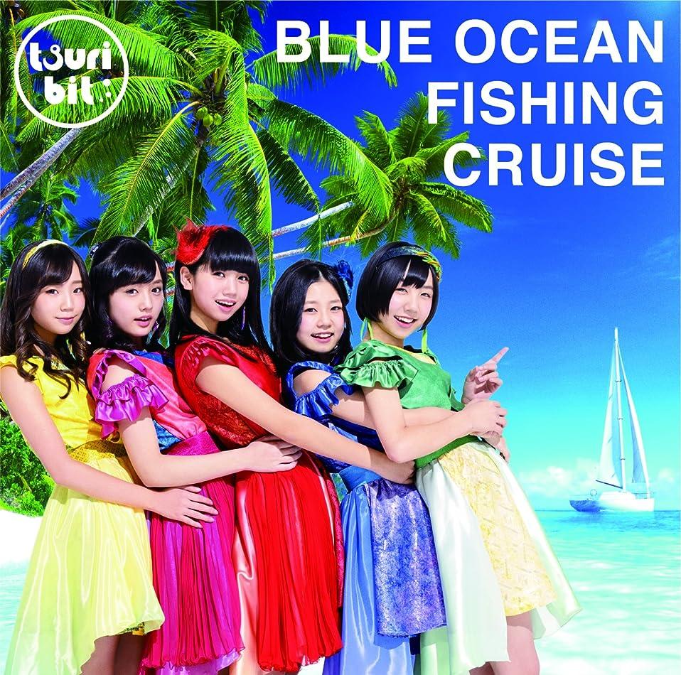 スマートクール忠誠Blue Ocean Fishing Cruise