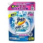 【大容量】Attack 抗菌EX 超级Clear Gel 洗衣液 液体 替换装 1.35kg