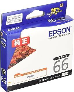 エプソン 純正 インクカートリッジ 紅葉 ICBK66 ブラック
