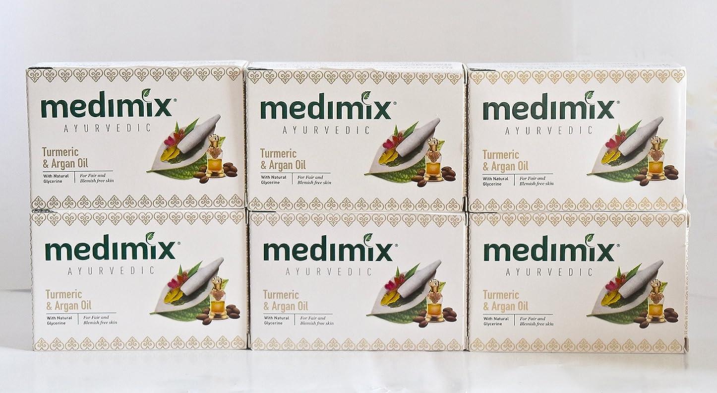 書店ミニチュア新鮮なMEDIMIX メディミックス アーユルヴェーダ ターメリック アンド アルガン石鹸(medimix AYURVEDA Turmeric & Argan) 6こ入り125g