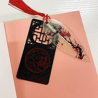carbon fiber bookmark