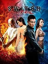 Best snitch 2013 movie Reviews