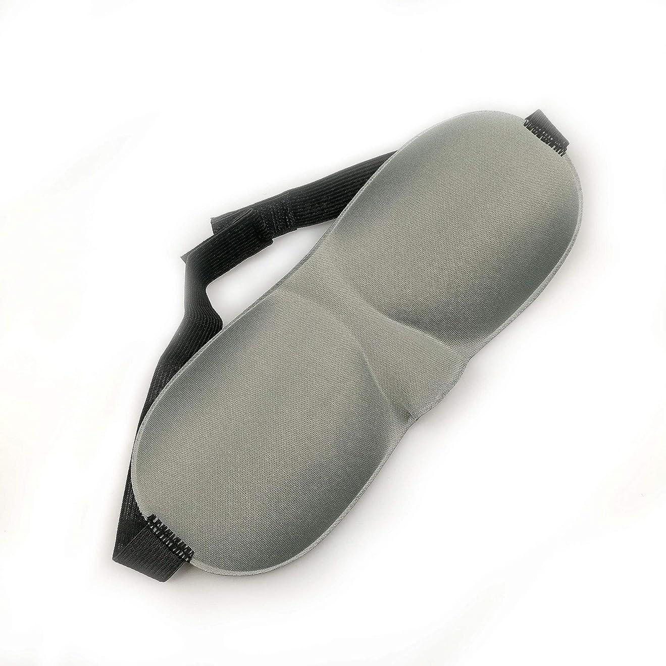 リーク発生警告するNOTE 1ピース3d睡眠ナチュラルスリーピングアイマスクアイシェードカバーシェードパッチ女性男性ソフトポータブル目隠し旅行アイパッチグレー