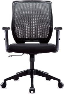 オフィスチェア メッシュ パソコンチェア 事務椅子 人間工学 ロッキング デスクチェア 肘付き s字 座面調節 勉強用 おしゃれ (ブラック1)