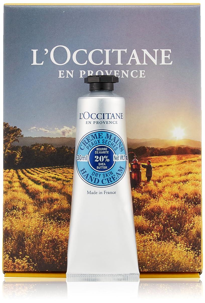 パトロール脊椎荷物ロクシタン(L'OCCITANE) シアハンドクリーム 30ml BOX入り