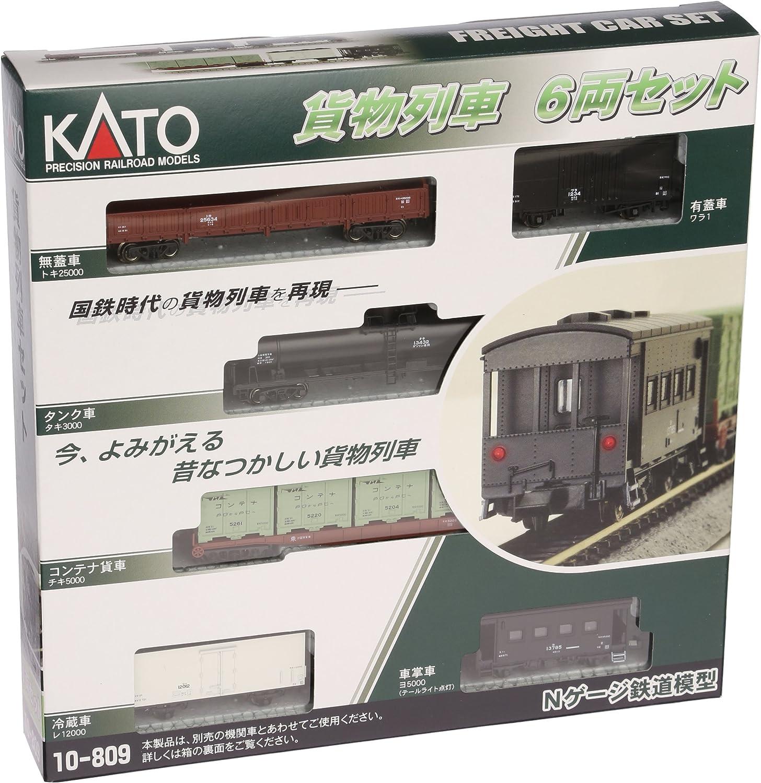 Para tu estilo de juego a los precios más baratos. Kato Freight Coche Assortment 6 Coches set set set KATO 10-809 (japan import)  Entrega directa y rápida de fábrica