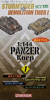 1/144 Sturmtiger and Demolition Tiger 1 Panzer Korps 1 Dragon [Toy]