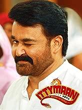 mohanlal malayalam movie