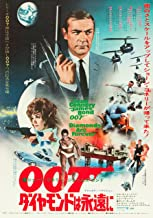 Gatsbe Exchange Foreign Posters Collection XXL Japanese Poster Diamonds are Forever James Bond 007 20x30 in Inches