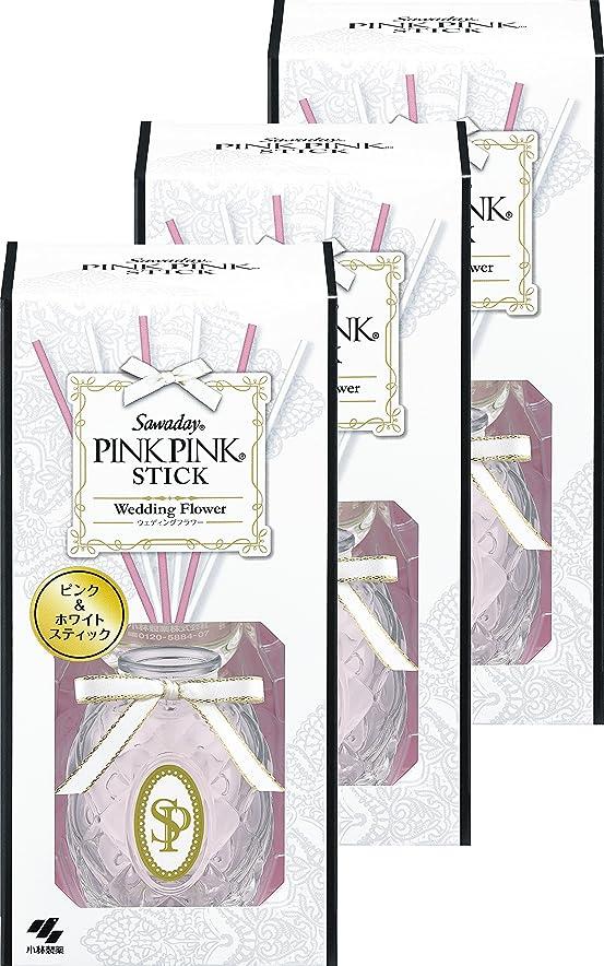 良心ブルジョン暖かく【まとめ買い】サワデー ピンクピンクスティック 消臭芳香剤 本体 ウェディングフラワー 70ml ×3個
