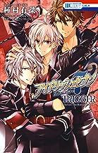 アイドリッシュセブン TRIGGER-before The Radiant Glory- (花とゆめコミックススペシャル)