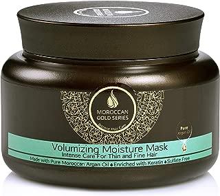 Moroccan Gold SeriesArgan Volumizing Moisture Mask 250ml