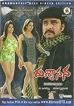 Dussasana Telugu