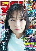 週刊少年マガジン 2021年39号[2021年8月25日発売] [雑誌]