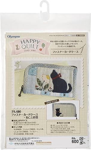 mejor servicio Orimupasu kit de mosaico tarjeta tarjeta tarjeta de cremallera caso del gato y flores · PA-600  auténtico